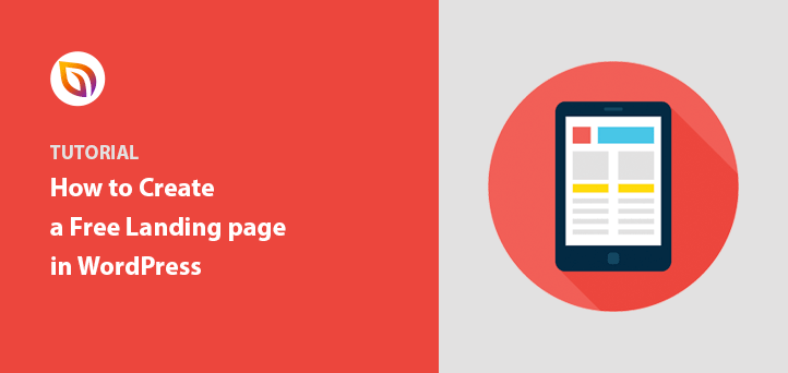 How to Create a Free Landing Page (No Coding Needed)