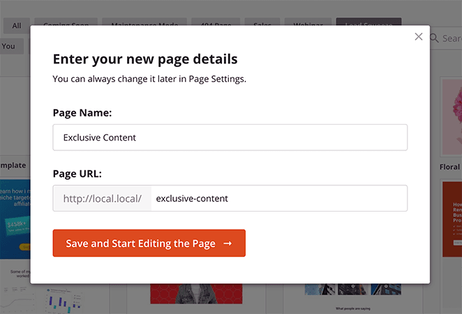 Give your gated content landing page a name